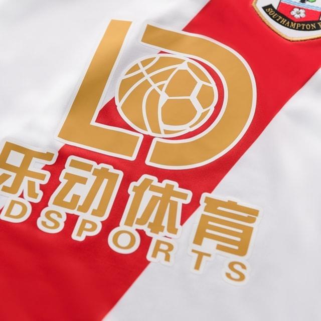 logo-on-Southampton-third-kit-20-21